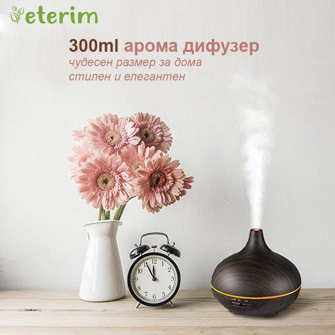 дървен дифузер за ароматерапия с етерични масла от тъмно дърво eterim