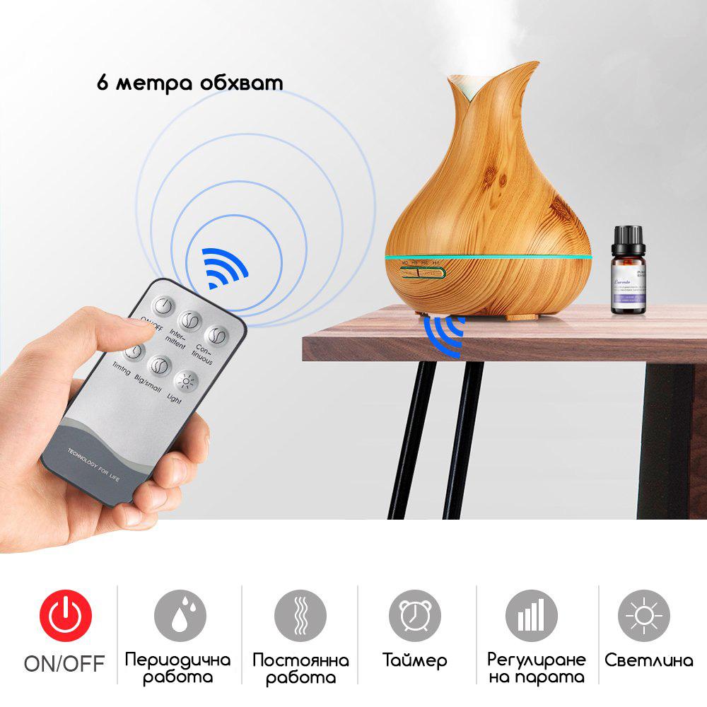 Дифузер с етерични масла Eterim Светла Ваза с дистанционно управление