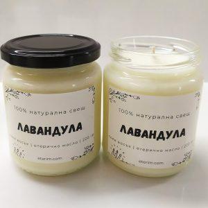 Ароматерапевтични свещи ЕТЕРИМ