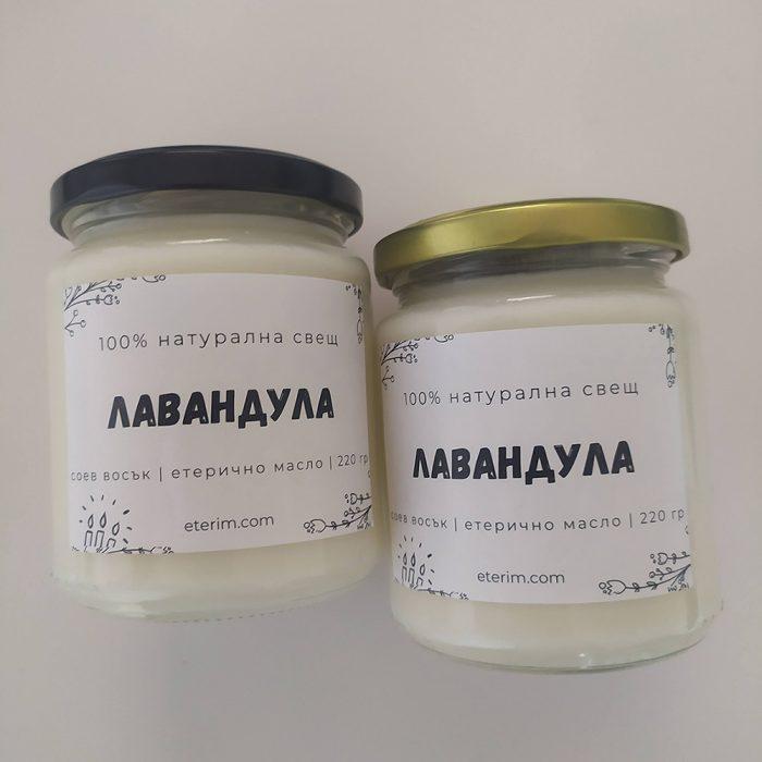 Ароматни свещи със соева восък и етерично масло
