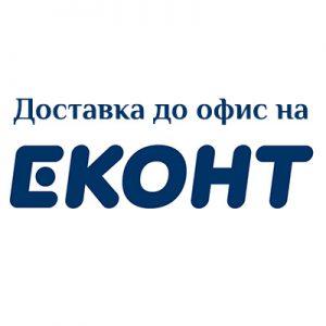 Доставка до офис на Еконт